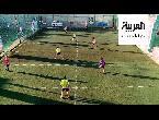 شاهد هكذا أصبح لعب كرة القدم في وقت كورونا