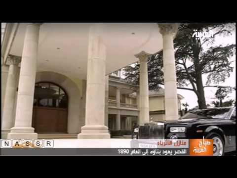 لقطات خلابة من قصر أحد الأثرياء السعوديين في بريطانيا