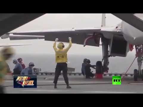 بكين تكشف عن أول حاملة طائرات صينية الصنع