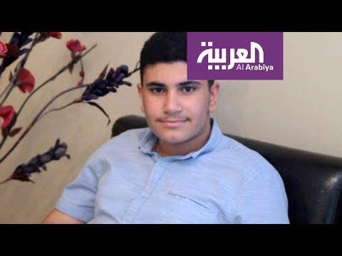 قصَّة شاب فلسطيني حرمته منشورات الأصدقاء من تحقيق الحلم