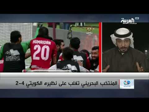 شاهد اللاعب السابق مالك القلاف يكشف أسباب خروج منتخب الكويت من كأس الخليج