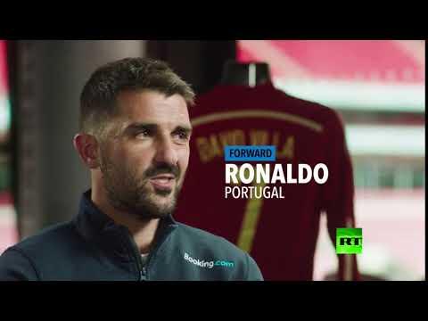شاهد دافيد فيا يختار رونالدو ضمن تشكيلته المثالية لـ يورو 2020