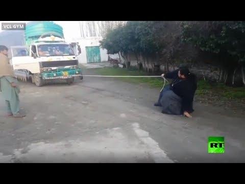 شاهد هالك باكستان يستعرض قوَّته ويوقف شاحنة