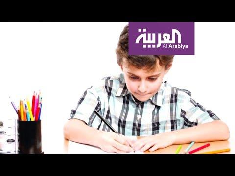 شاهد إلغاء الواجبات المنزلية بماذا يفيد الطالب