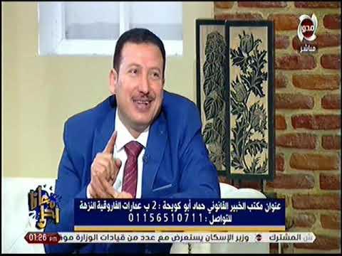 فقرة خاصة مع المستشار حماد ابو كويحة للحديث عن تفاصيل السطو المسلح على البنك الأهلي