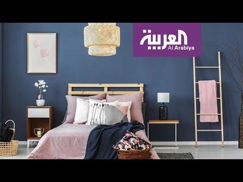 اختر ألوان غرفتك لنوم هادئ
