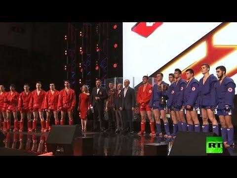بوتين يحضر أول بطولة لدوري الـ سامبو في سوتشي