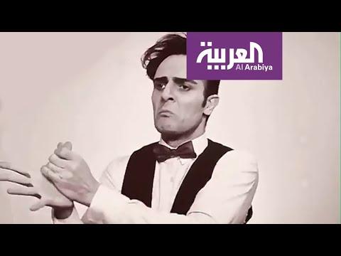 ممثل إيراني يشرح أفضل طريقة لغسل اليدين للوقاية من كورونا