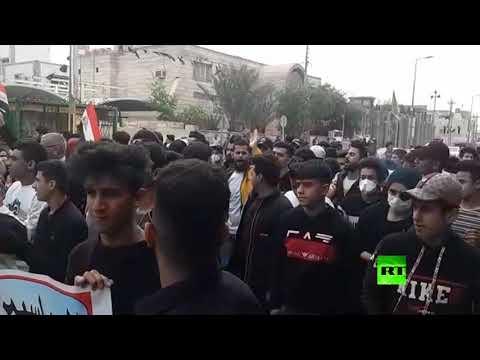 مسيرات حاشدة في العراق بمناسبة عيد المرأة العالمي