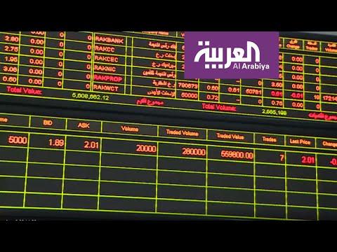 شاهد نزيف حاد يضرب الأسواق العربية وتوجهات لبيع الأسهم