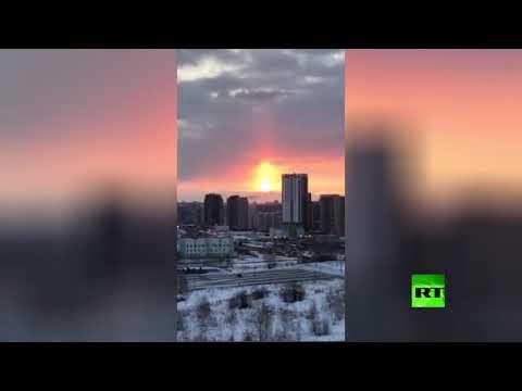 شاهد ظاهرة غريبة في سماء تشيليابينسك الروسية
