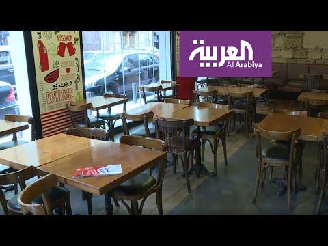 لبنان يغلق المطاعم والمقاهي خوفًا من انتشار كورونا
