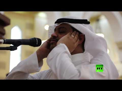 شاهد مساجد مكة السعودية تفتح أبوابها من جديد أمام المصلين