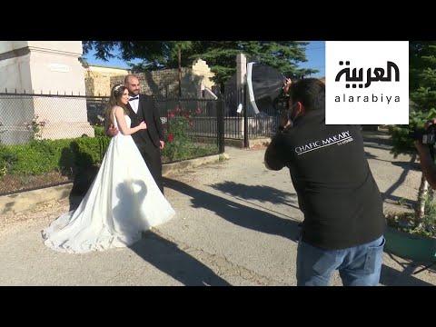 شاهد أعراس في لبنان تسيطر عليها البهجة رغم كل شيء