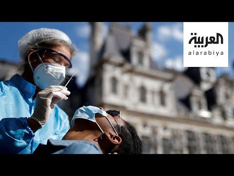 شاهد 13 ألف إصابة بفيروس كورونا في فرنسا خلال يوم واحد