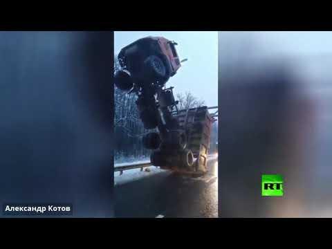شاهد شاحنة تقف بشكل عمودي على مؤخرتها في حادث سير غريب في روسيا