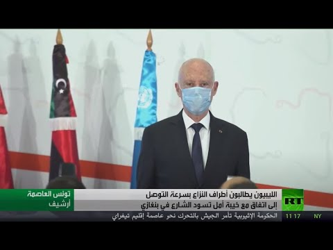 شاهد الليبيون يطالبون أطراف الأزمة بتغليب مصلحة البلاد