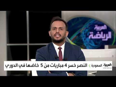 شاهد فهد الهريفي يكشف أن إدارة النصر لا تملك الخبرة ولا الشخصية