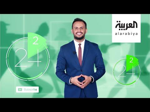 شاهد أحدث أخبار الرياضة العربية والدولية في دقيقتين