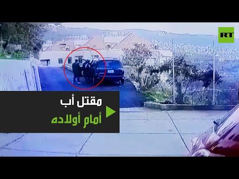 شاهد جريمة مروعة في لبنان على يد مجهولين