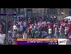 شاهد إغلاق جميع البنوك اللبنانية الإثنين بسبب الاحتجاجات