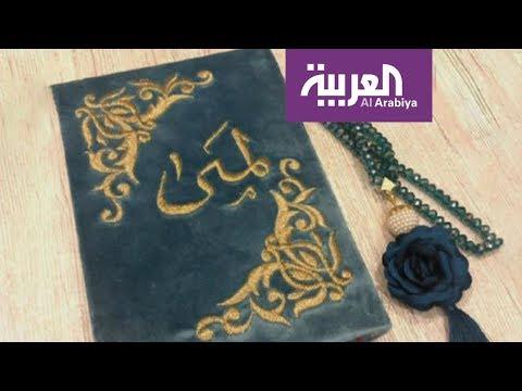أفكار سورية منوعة لهدايا رمضانية خلال الزيارات العائلية