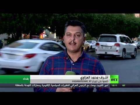 سقوط صاروخ قرب مقرات شركات نفطية في البصرة