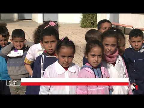 شاهد لجنة التعليم والثقافة بالبرلمان المغربي تُصادق على قانون منظومة التربية بالأغلبية
