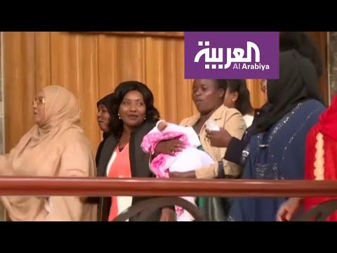 طرد نائبة من البرلمان الكيني لاصطحابها رضيعتها