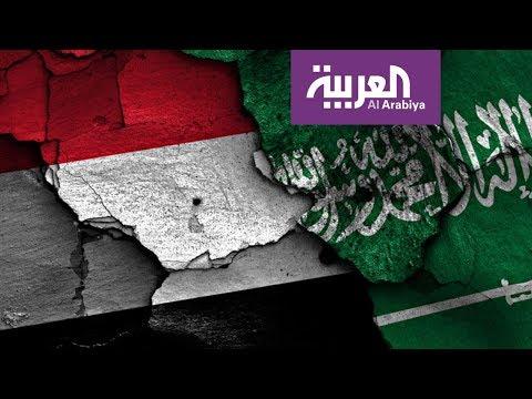شاهد ترحيب واسع بدعوة السعودية للأطراف اليمنية إلى الحوار