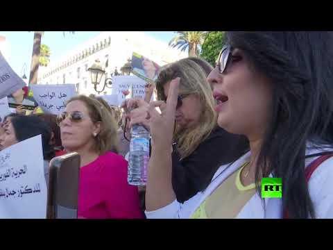 شاهد مظاهرة في عاصمة المغرب ضد حبس وتغريم الصحافية هاجر الريسوني