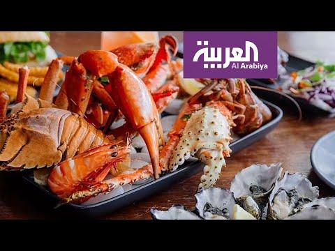 شاهد مختصون يكشفون طرق الحفاظ على فوائد المأكولات البحرية أثناء الطهي
