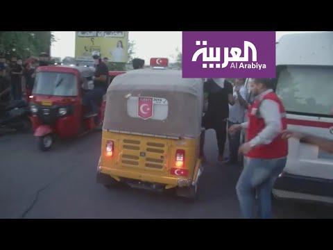 شاهد التك تك سيارة إسعاف لنقل المصابين المتظاهرين في العراق