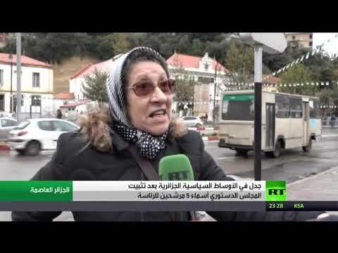 شاهد جدل في الشارع الجزائري حول مرشحي الرئاسة