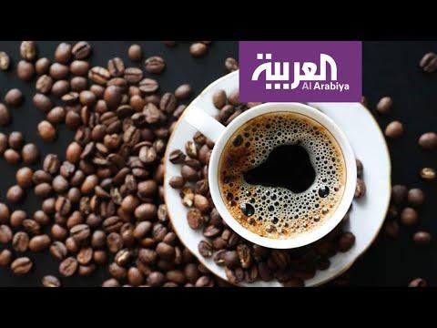 شاهد كوب قهوة يقي من سرطان الكبد