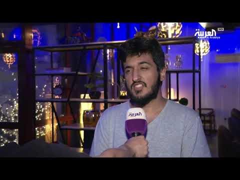 شاهد رابطة يوفنتوس في الرياض تساند فريقها أمام ميلان