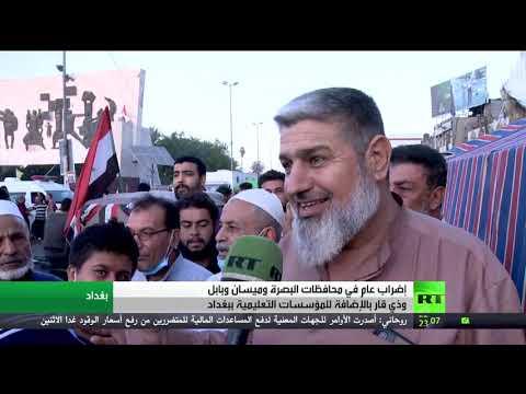 شاهد محتجون عراقيون يسيطرون على جسر الأحرار