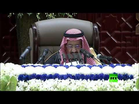 شاهد الملك سلمان يُعلق على طرح أرامكو للاكتتاب