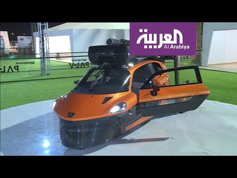 شاهد مركبات المستقبل في معرض السيارات في الرياض