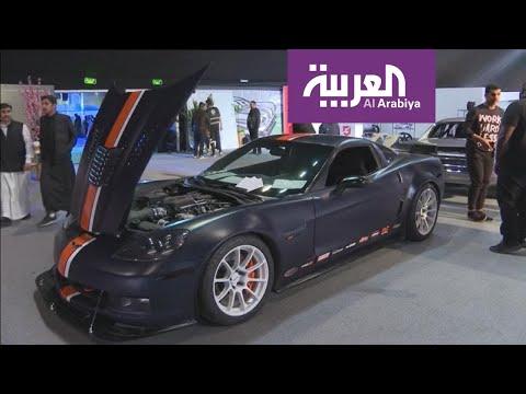 سيارات كلاسيكية للبيع في معرض الرياض للسيارات