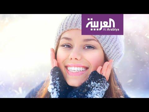 شاهد نصائح طبية للحفاظ على البشرة في فصل الشتاء