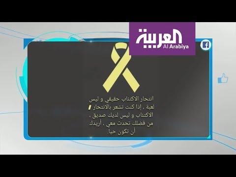 شاهد دار الافتاء توضِّح حُكم الانتحار بعد واقعة طالب الهندسة وبرج القاهرة