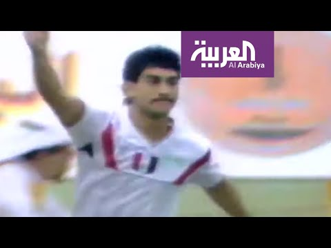 شاهد تفوق تاريخي للعراق على البحرين في بطولات كأس الخليج