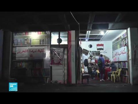 فنانون عراقيون يعيدون تمثيل المظاهرات وتجسيد المعاناة اليومية للمحتجين