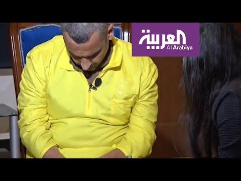 شاهد الداعشي مغتصب الإيزيدية أشواق يبرر جريمته ويؤكد أنها هديَّة قيادات التنظيم