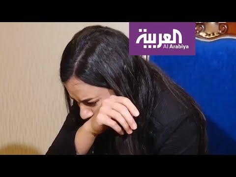 شاهد الفتاة الأزيدية تنهار وتصرخ في مغتصبها وين وديت أهلي أنا عايشه بدون إخوان