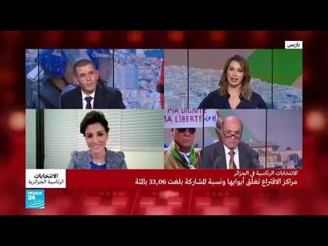 متى تكون الانتخابات الرئاسية لاغية في القانون الجزائري
