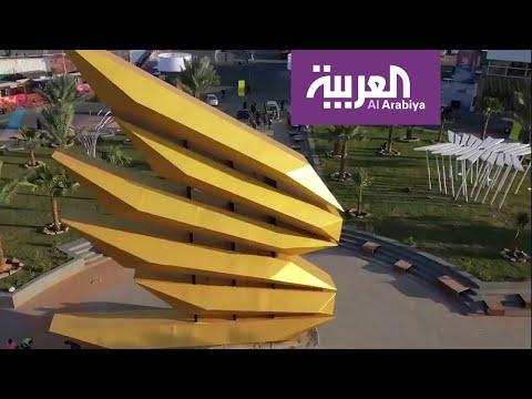شاهد ميدل بيست الرياض الحدث الموسيقي الأضخم في المنطقة