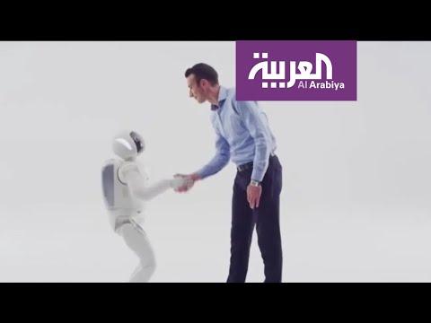 شاهد الرياض تمزج الفن بالذكاء الاصطناعي في قمة عالمية