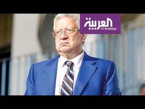 شاهد مرتضى منصور يتهم منافسيه بالسحر ويعرض الأدلة